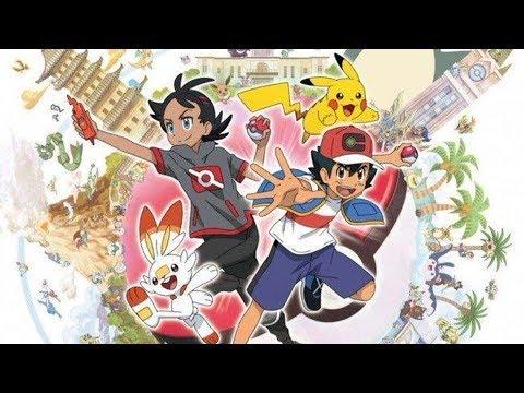 Le Trailer De Lanime Pokemon 8g Disponible Avec Des Infos