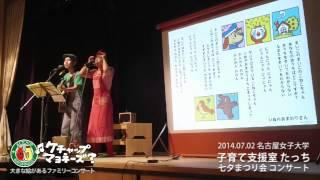 ケチャマヨの大きな絵がある出張コンサート詳細&お問い合わせ http://k...