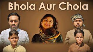 Gambar cover Bhola aur Chola   Comedy Skit   The Idiotz