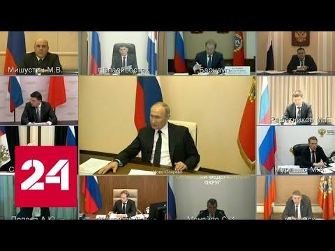 Путин предложил новую формулу поддержки бизнеса - Россия 24