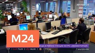 Смотреть видео В Госдуме предложили запретить публиковаться в интернете без персонального ID - Москва 24 онлайн