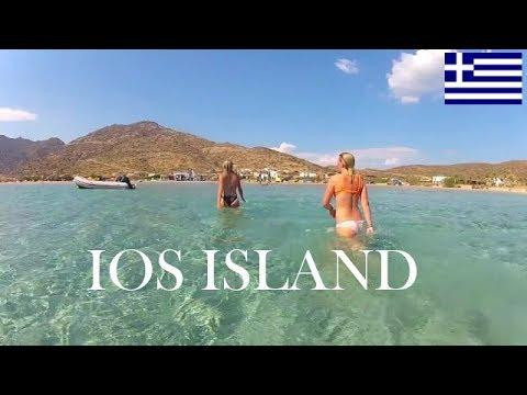 Ios, The Party Island