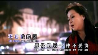 Download Lagu Hui tou tai nan 回頭太難 - Wang ie ling 王玉莲 mp3