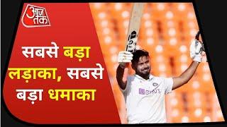 Ahmedabad Test | Ind vs Eng | पंत के शतक से भारत मजबूत, इंग्लैंड पर 89 रनों की बढ़त