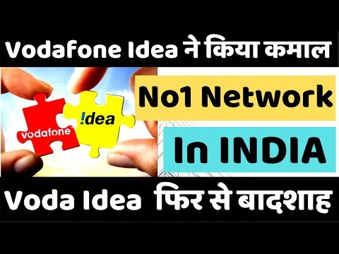 Vodafone Idea Breaking News | Open Signal Speed Test Report | Best 4G Network In INDIA 👍😍
