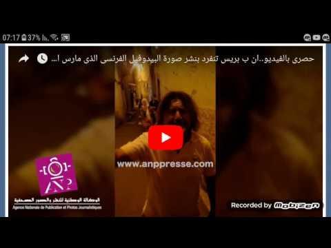 Lokel Hostel Girls sex thumbnail