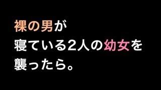死ぬほどおすすめのゼルダ公式ガイドブック↓ ゼルダ30周年記念書籍[第3...