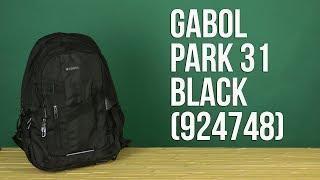 Розпакування Gabol Park 31 Black 924748