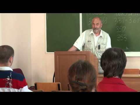 15.Философия «НАЦИЯ» М.В.Попов