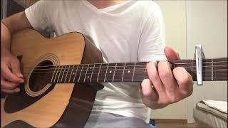 """Спасение """"В городе тихая осень"""", урок на гитаре, Женя Гришенок"""