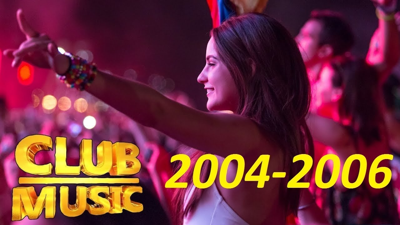 клубная музыка ночных клубов