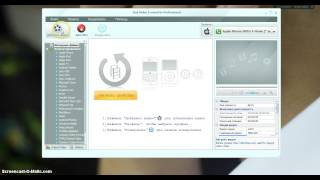Конвектор видео для iPhone (параметры, настройки, работа) Видео 11(Описание некоторых параметров и настроек для получения хорошего качества и компактного в понятии Мб. для..., 2014-01-30T21:27:10.000Z)