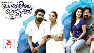 Malayalam New Movies 2017 Full Movie | Koppayile Kodumkattu | Malayalam Full Movie 2017 New Releases