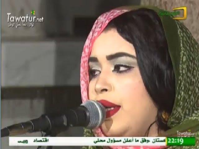 """كرمي بنت آبه تؤدي أغنية """"بسلامك يالجليل، صلي يامولان"""" - قناة الموريتانية"""