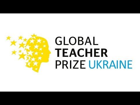 """Переможець Global Teacher Prize Ukraine.""""Учитель року"""" по-новому."""