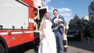 В Зеленодольске прошла «пожарная» свадьба