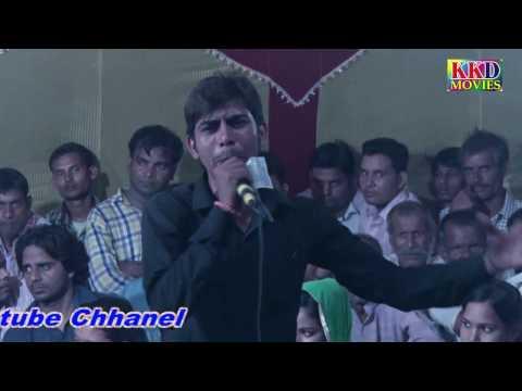 Superhit Haryanvi Ragni || छोड़ के हम थारी नगरी को || Sanjay Sharma || KKD Movies