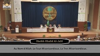 Magnifique Récitation de Sourate Al-Baqarah - Sheikh Khalid Al-Jalil