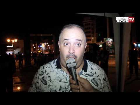المنشط غريب يحيي عين الشعير عبر عين الشعير تيفي Ain Chair Tv