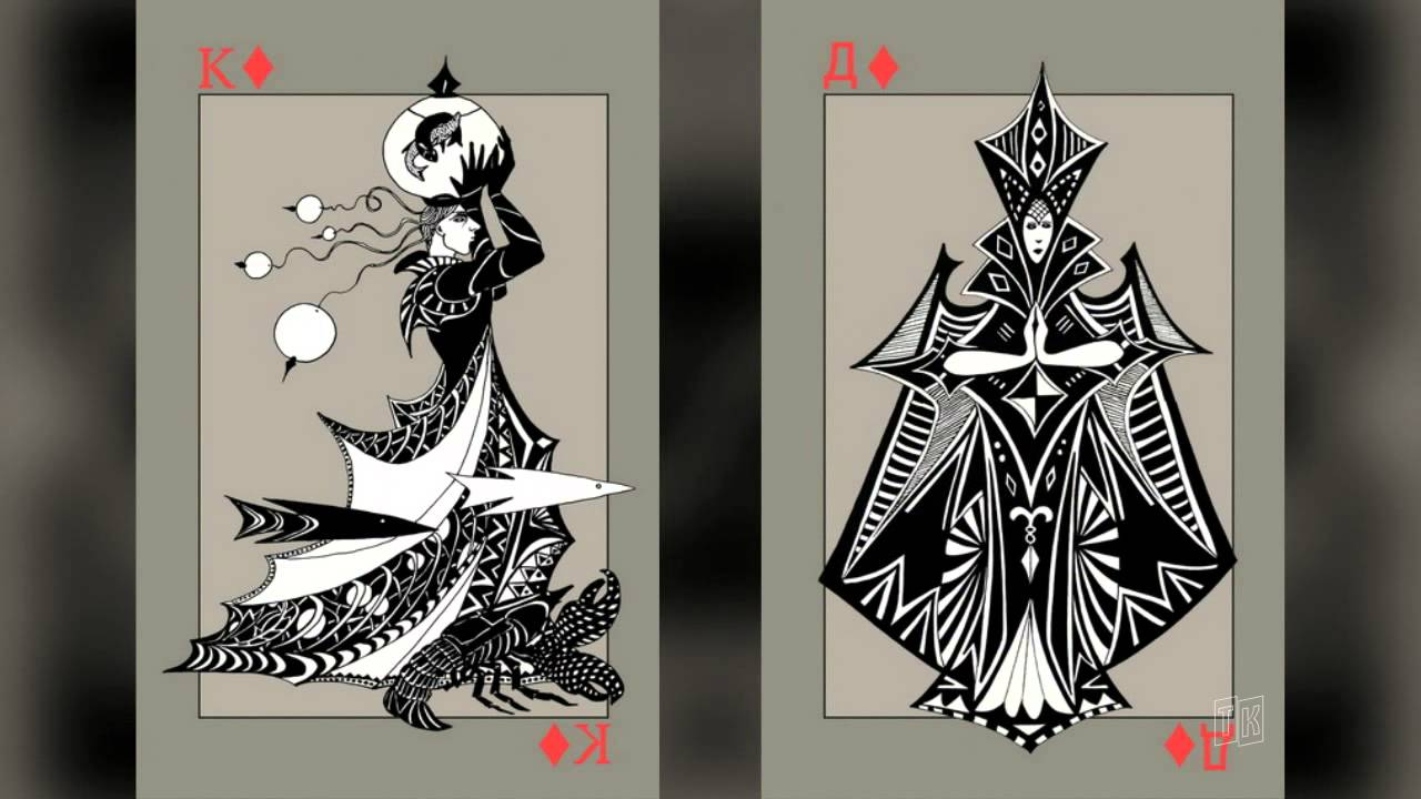 игральные карты из рентгеновских снимков