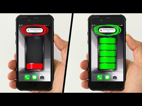 Отключение Wi-Fi не помогает сберечь заряд аккумулятора и 19 других мифов о телефонах