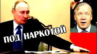 Почему Путин поймал карандаш? Аарне Веедла в гостях у Василия Миколенко на SobiNews.
