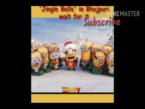jingle bell bhojpuri version