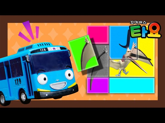 Space Monster Bully is here! l Tayo Mini Game l Tayo the Little Bus