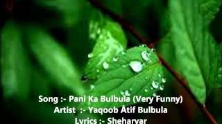 Pani Da  Bulbula (Very Funny Old Punjabi Rap Song)