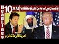 Trump Fires Off A New Tirade At Pakistan | Headlines 10 AM | 19 November 2018 | Express News