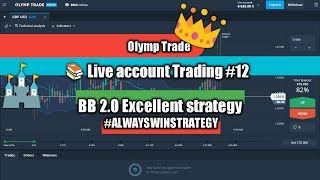 Olymp trade India (Hindi) excellent strategy | Earn 1,200 EUR a day