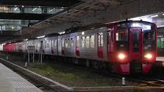 走行音 / JR九州813系0番台 RM9編成 東芝GTO-VVVF 海老津→赤間(快速)