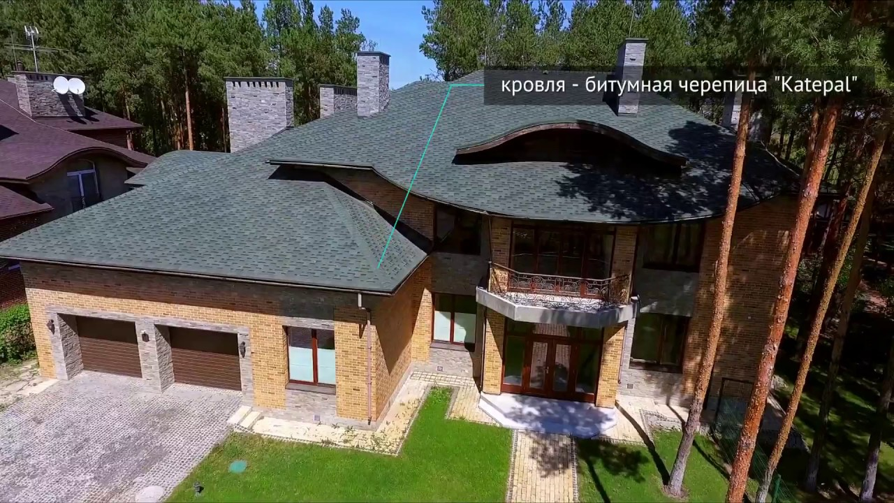 Купить квартиру в Киеве сейчас или подождать? Какой лучше дом .