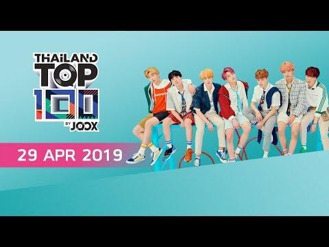 thailand-top-100-by-joox-|-ประจำวันที่-29-เมษายน-2562