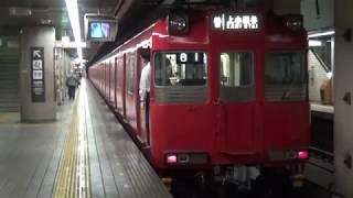 名市交鶴舞線100系上小田井行き発車+N3000形赤池行き停車 御器所駅
