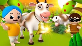 Magical Cow with Golden Bell Story   सुनहरी घंटी वाली जादुई गाय हिन्दी कहानी   3D Kids Moral Stories