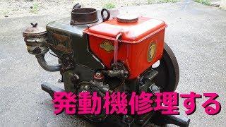 ヤンマー発動機 NT65 修理する Yanmar diesel engine.Repair
