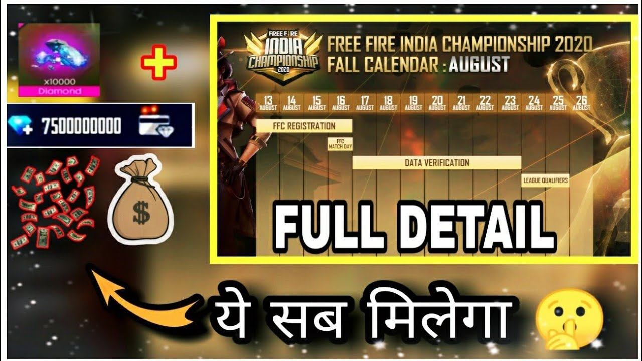 FFC REGISTRATION 🔥|| how to register in FFC championship