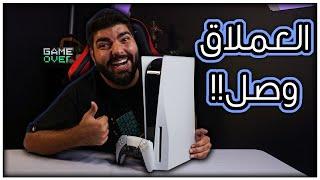 فتح كرتون بلايستيشن 5 العملاق !! PS5