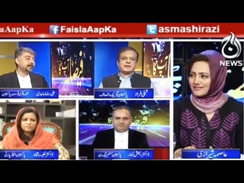 Faisla Apka - 6 March 2018 - Aaj News