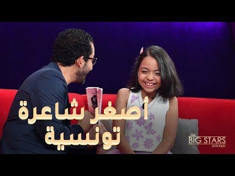 #MBCLittleBigStars ريحان الأطرش أصغر كاتبة وشاعرة في #نجوم_صغار