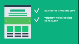 Сопровождение сайтов в махачкале(, 2016-05-12T19:48:27.000Z)
