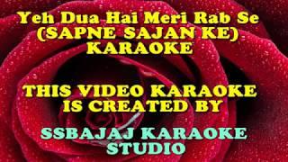 Yeh Dua Hai Meri Rab Se (SAPNE SAJAN KE) Paid _Karaoke SAMPLE
