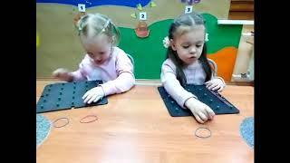 На занятии, возраст - 3 года