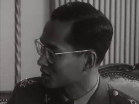Interview du roi de Thaïlande en Suisse (1960)