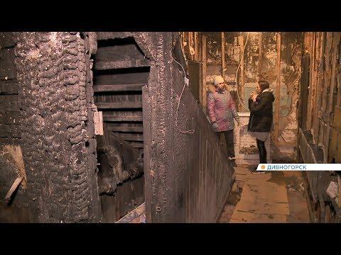 В Дивногорске люди вынуждены жить в доме после большого пожар