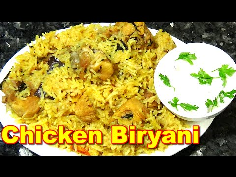 Easy tasty chicken biryani recipe in tamil easy tasty chicken biryani recipe in tamil forumfinder Image collections