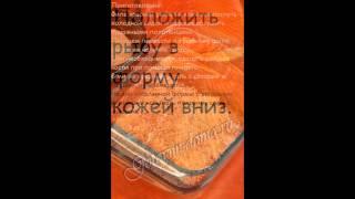 Холодные закуски рыбные:Малосоленая семга (форель)