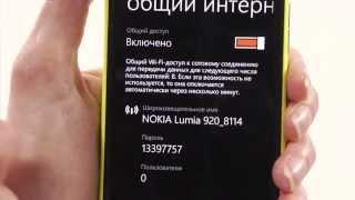 Как сделать из смартфона как точку доступа в интернет