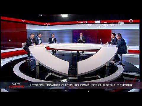 ''Βλέπουν΄΄ θερμό επεισόδιο με την Τουρκία βουλευτές της Κρήτης - ΩΡΑ ΑΙΧΜΗΣ